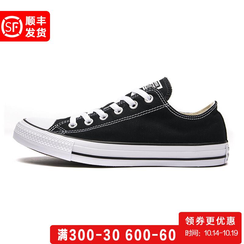 Converse匡威 18动季 男女鞋 常青款情侣休闲鞋板鞋 101000