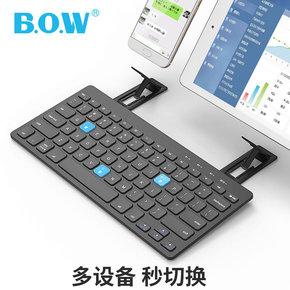 BOW航世无线蓝牙键盘ipad 苹果手机平板安卓通用笔记本有线小键盘