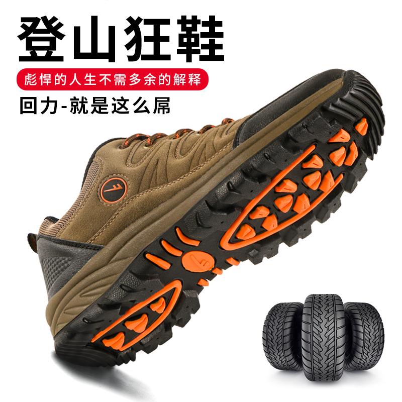 回力男鞋登山鞋秋季防滑防水运动鞋男士户外鞋低帮旅游鞋爸爸鞋子