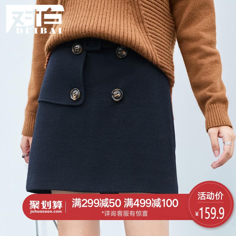 短裙秋冬帶腰帶