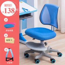 儿童学习椅矫正坐姿学生椅家用书桌椅子升降写字椅靠背网布电脑凳