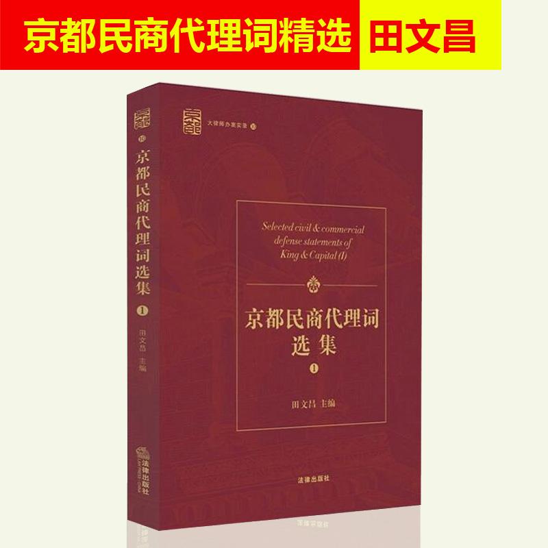 Теория права Артикул 576028705112