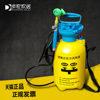 Industrial auditor eye wash double mouth 5L5 liter mobile emergency laboratory eye wash portable eye wash