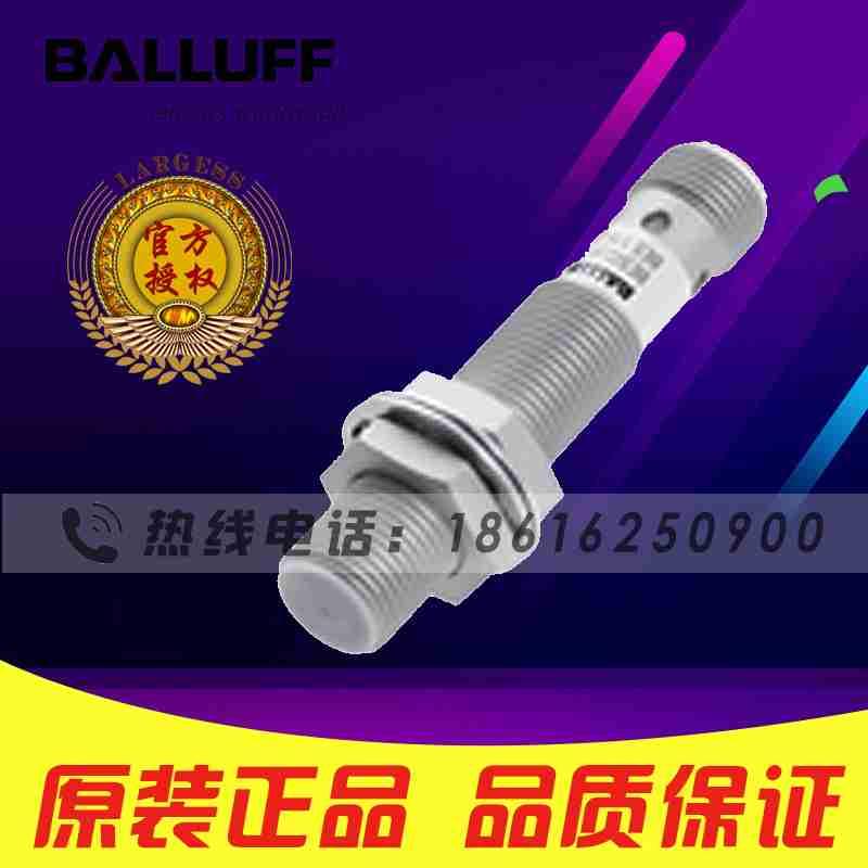 巴鲁夫balluff全新原装BES M18ME-PSC50B-S04G-003接近开关传感器