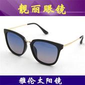 正品新款雅伦太阳镜 女款大牌明星范时尚墨镜偏光眼镜太阳镜1869