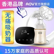 挤奶器静音吸奶神器手动式集奶器 香港安姆特无痛型电动吸奶器正品