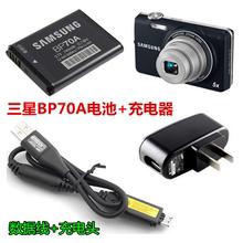 三星ST30 ST60 ST70 PL200 ES75數碼相機BP70A電池+充電器+數據線