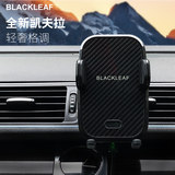 Black Ye Kefra infrared induction wireless charging car phone support Apple Samsung Huawei car filled with carbon fiber