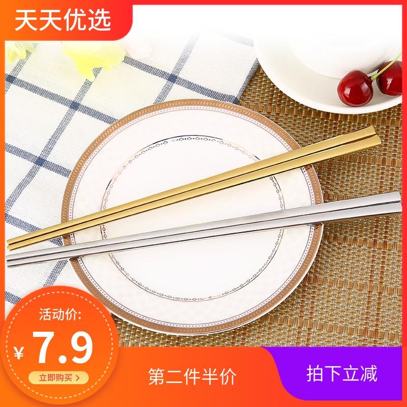 特价韩式食品级304土豪金镀金色学生白领实心不锈钢扁方筷子