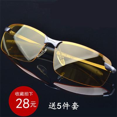 夜视镜夜间开车专用眼镜男女防眩光防强光远光灯夜光司机偏光墨镜