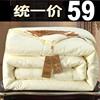 空调被纯棉特价