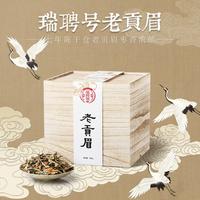 陳茶福鼎白茶