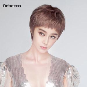 瑞贝卡假发女短直发齐耳狗啃刘海真发中性帅气沙宣造型时尚头套