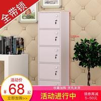 家用带锁柜子储物柜收纳柜多功能加厚板材带门储物柜多种颜色可选