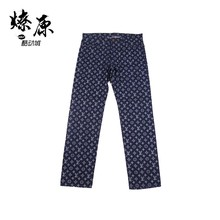 Jeans 牛仔长裤 满印Logo 18SS Monogram Vuitton Pants Louis