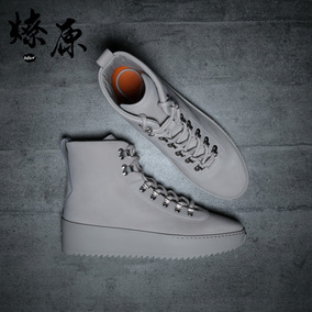 Fear Of God FOG HIKING SNEAKER 高帮哑光皮革休闲鞋