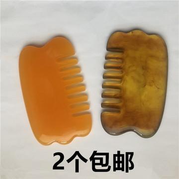 蜜蜡刮痧板头部背部包邮头疗梳子身体通用经络腿部工具美按摩全身