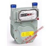 Drilling special selling Zhengtai household gas meter / gas meter / liquefied gas / /G2, 5/G1, 6 aluminum shell
