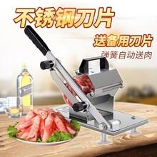 羊肉切片机手动切肉片机商用家用涮羊肉肥牛肉卷冻肉刨刀