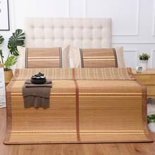冰絲竹席坐墊竹席涼席1.5m床竹席加厚 單人床竹席竹席涼席1.8 特價
