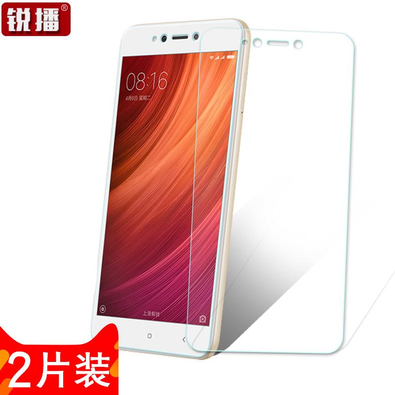 华为荣耀6钢化膜荣耀6plus手机保护贴膜H60-L01高清玻璃膜抗蓝光PE-TL20华为6 plus防爆紫光膜