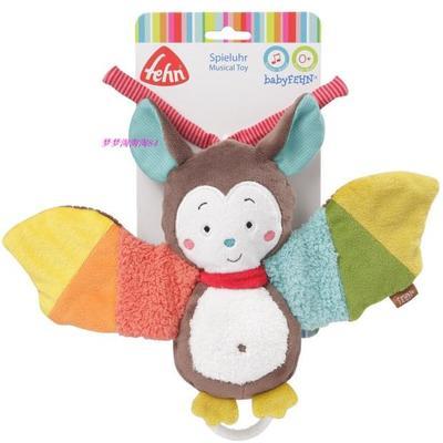 德國代購Baby Fehn費恩嬰兒寶寶安撫玩偶玩具公仔音樂盒 多款選牌子口碑評測