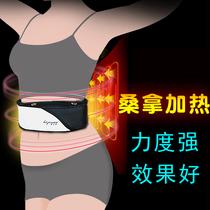 瘦肚子神器瘦身腰带减肥带减大肚子男懒人瘦腿按摩震动甩脂机充电