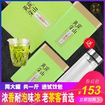 明前新茶蒙顶山茶2018手工蒙顶黄芽黄茶叶散装浓香型馨泉乡茶记