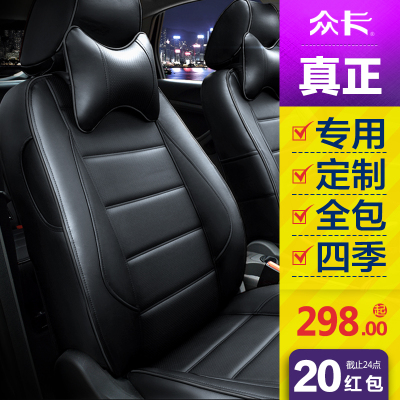 全包围汽车座套四季通用17新款18定做专用座垫皮革座椅套坐垫全包正品热卖