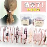 头绳女韩国小清新发绳简约发圈个性扎头发橡皮筋可爱森女系 头绳