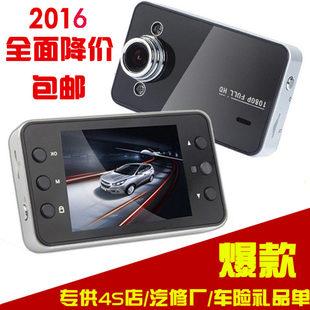 行车记录仪K6000高清1080P循环录像 LED夜视补光 4S礼品保险车险