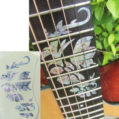 吉他指板镶嵌