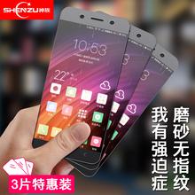 小米红米4X钢化膜手机全屏4a磨砂防指纹抗蓝光红米note4x高配原装