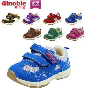 新款秋冬款惠步舒医学机能防滑学步鞋童鞋婴幼儿鞋TXG223/226