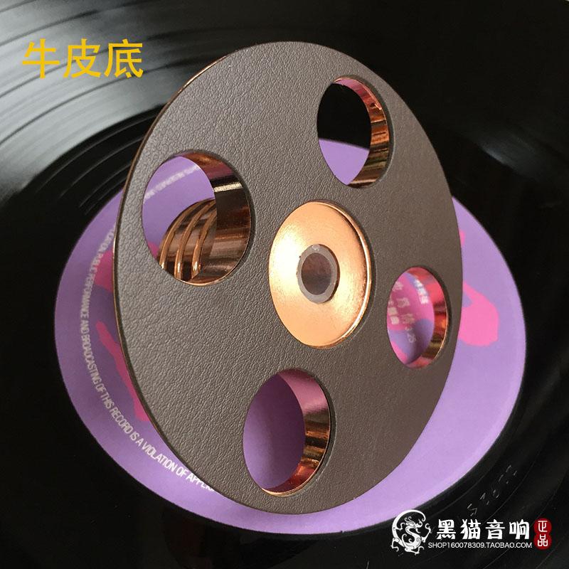 全新 镀金 LP黑胶唱机碟镇 唱片压镇  减少震动  唱片镇