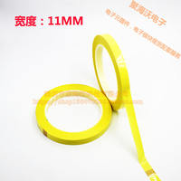 Mara tape yellow width 11MM length 66M transformer special insulation fixed mara tape one roll