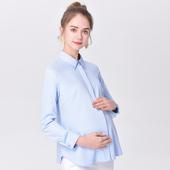 新款 女长袖 孕妇装 2019春装 宽松衬衣上班职业工装 蓝色孕妇衬衫 上衣