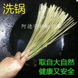 竹编刷把竹制品天然手工竹刷子厨房铁锅刷子家用洗锅清洗蒸笼筲箕图片