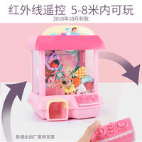 Children catching doll machine clip doll machine small mini household coin grabbing catching twisted egg candy machine girl toy