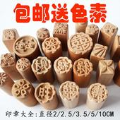 包邮 喜事饽饽白酥皮月饼糕点心馒头福禄寿梅花儿童卡通木质凸印章