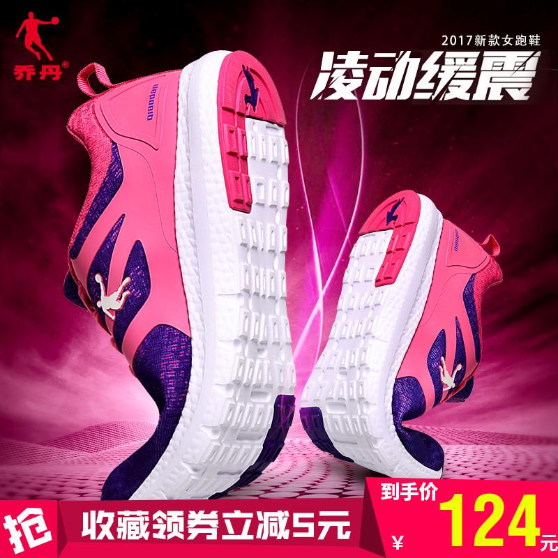 乔丹女鞋秋季运动鞋女跑步鞋新款跑鞋女士休闲旅游鞋慢跑鞋女