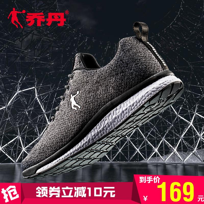 乔丹男鞋2018年秋季新款跑步鞋休闲透气运动鞋男子正品耐磨男跑