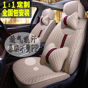 电动三轮车座套坐垫座垫坐套金鹏四季通用耐脏棉麻加厚可定做包邮