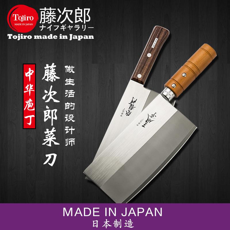 Кухонные ножи для измельчения продуктов Артикул 560484158750