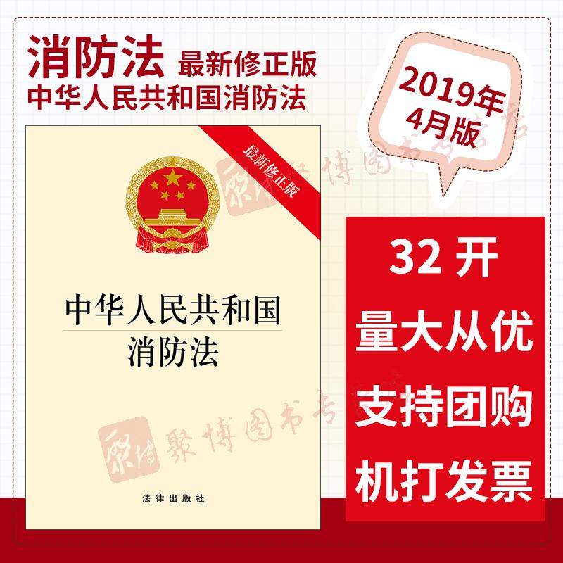 Юридическая литература Артикул 592659108659