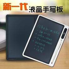 新款 带锁10.5寸光能小黑板液晶手写板写字板儿童成人商务手写板
