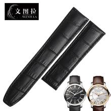 文图拉真皮表带适用艾美奔涛奔涛PT6158真皮表带手表带牛皮表带男