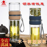 Double-layer insulated glass tea separation cup purple gold tea division design casually filter tea cup vacuum cup