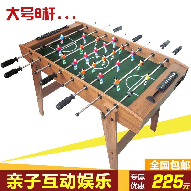 8杆桌上足球机大号桌面台式足球儿童运动玩具游戏台波比足球包邮