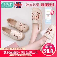 月子鞋春秋孕妇拖鞋春夏季薄款夏天透气产妇产后软底包跟春季防滑